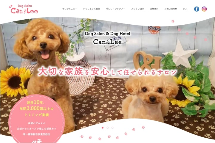 Can & Lee 様