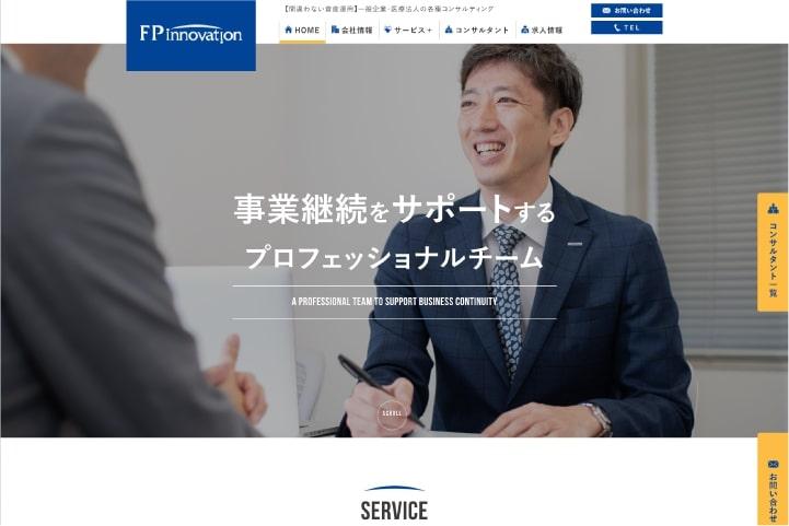 株式会社FPイノベーション 様