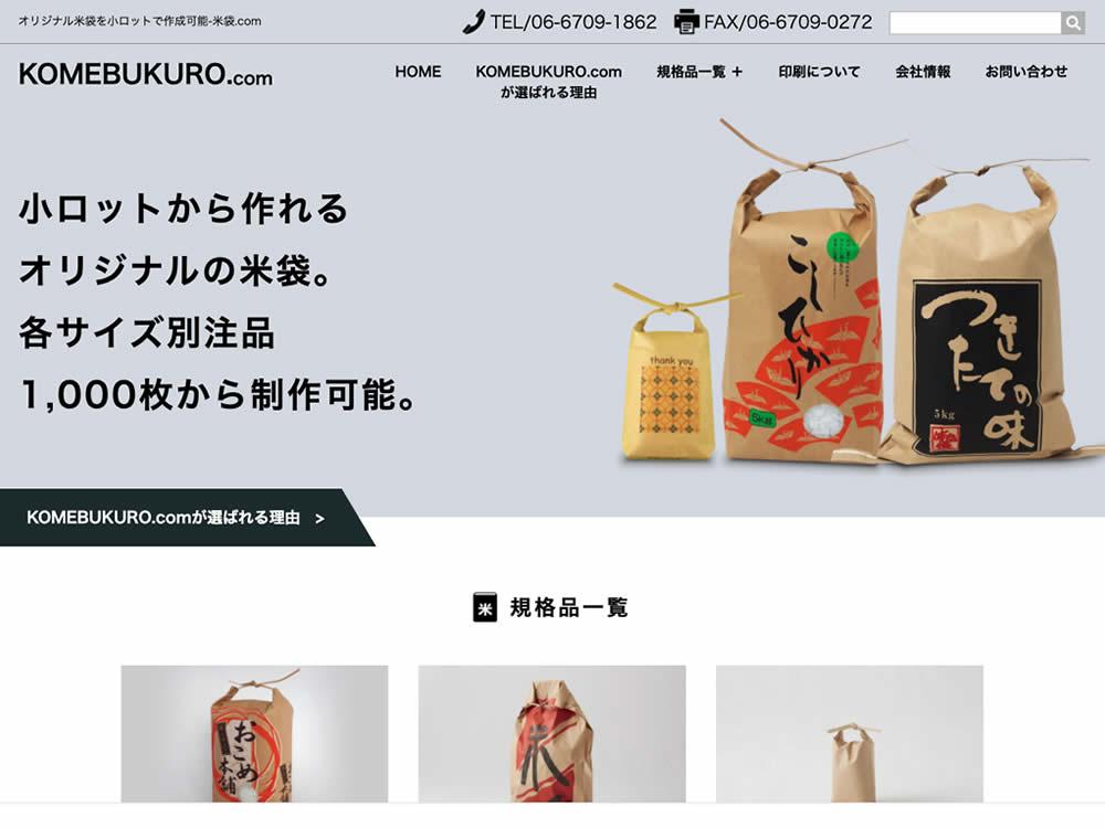 米袋.com