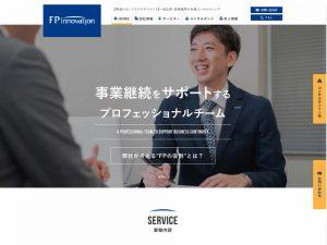 株式会社FPイノベーション