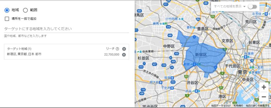 地域名で絞る図