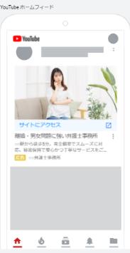 ファインド広告2